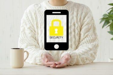 デジタルを守るイメージ