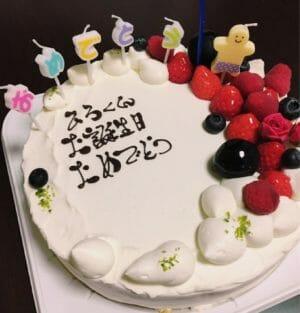 誕生日ケーキの写真もも立派な個人情報になる
