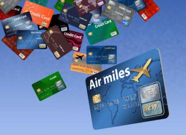 航空会社のマイルが消えてしまうことを防ぐには