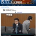 2020年1月28日串田衆議院議員のデジタル遺品についての質疑