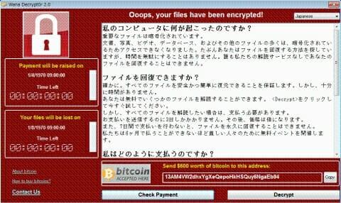 ランサムウェアに感染したパソコンの画面(IPA様