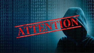 不正アクセス事件の原因「パスワードリスト攻撃」の手口と対策~から正しいパスワード管理を知ろう